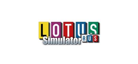 LOTUS-Simulator + Module: Rails of LOTUS